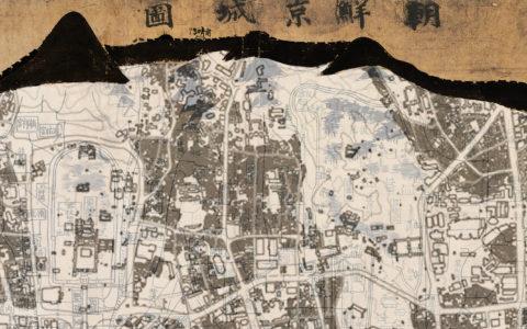 Girot: Kulturlabor Seoul. Strategien für kulturspezifisches Landschaftsdesign in Südkorea