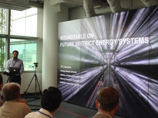 NL32: Singapore's first Roundtable on Future District Energy Systems by FCL