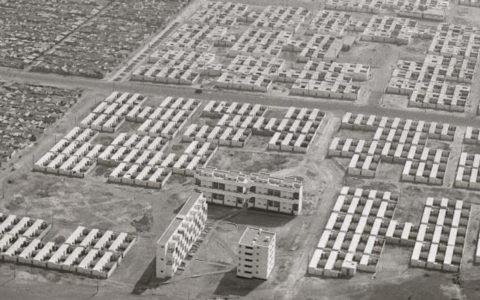 © Courtesy: Photothèque, École Nationale d'Architecture de Rabat, Marokko